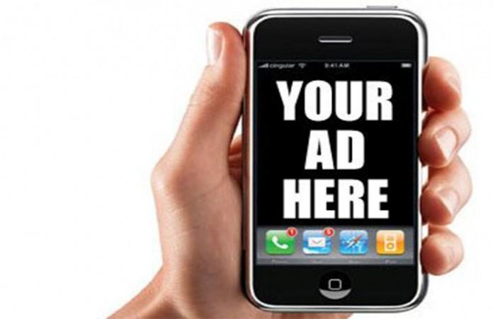 Мобилна реклама