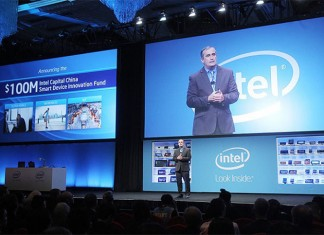 Intel Developer Forum - Китай