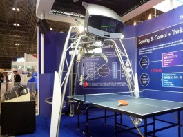 Робот, играещ тенис на маса