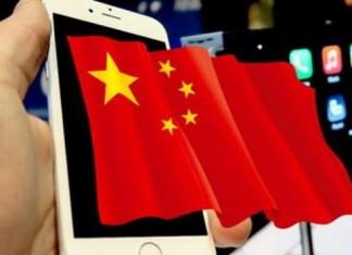 Китай мобилен интернет